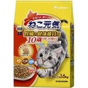 ねこ元気 [10歳以上用 猫用 キャットフード まぐろ・白身魚・かつお入り 1.6kg]