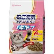 ねこ元気   [毛玉ケア 7歳以上用 猫用 キャットフード 1.8kg]
