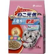 ねこ元気  おいしさバランス 毛玉ケア肥満が気になる猫用まぐろ・チキン・野菜入り1.8kg [毛玉ケア 肥満が気になる猫用 キャットフード 1.8kg]