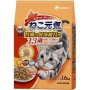 腎臓の健康維持用 13歳 [猫用 キャットフード 1.6kg]