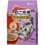 ねこ元気 腎臓の健康維持に配慮 [15歳が近づく頃から 猫用 キャットフード 1.6kg]