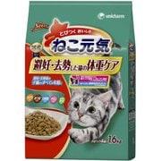 ねこ元気 避妊・去勢した猫の体重ケア [猫用 キャットフード 1.6kg]