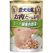 愛犬元気 缶 ビーフ緑黄色野菜入り [犬用 缶ドッグフード 375g]