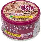 CIAO ホワイティ [猫用 キャットフード とりささみ&和牛 85g]