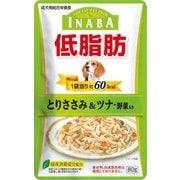 低脂肪 とりささみ&ツナ・野菜 80g