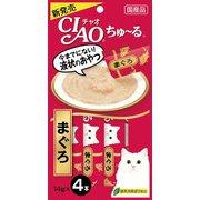 CIAO ちゅ~る [猫用 まぐろ 14g×4本]