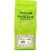 ナチュラルセレクトボレー粉 [小鳥用フード 補助食 750g]