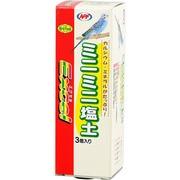 エクセル ミニ塩土 [小鳥用フード 補助食 3個入り]