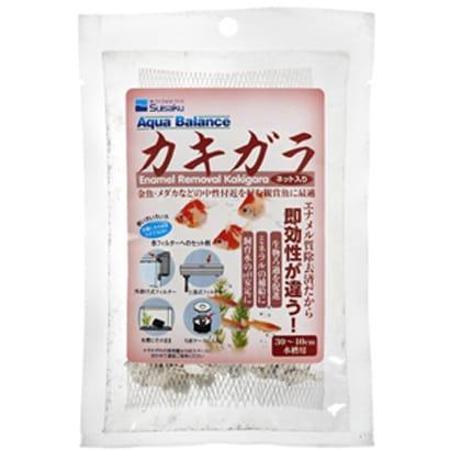 カキガラミニパック [観賞魚用ろ過材]