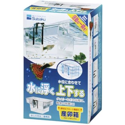 フロートボックス [観賞魚用品]