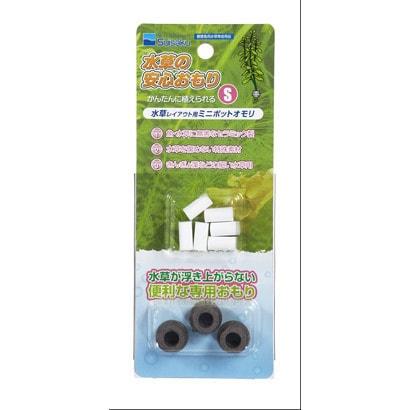 水草の安心おもりS [水草用品]