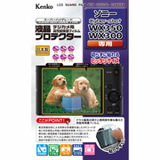 KLP-SCSWX350 [液晶プロテクター ソニー Cyber-shot WX350/WX300 用]