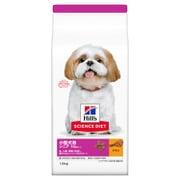 サイエンス・ダイエット 小型犬 シニアプラス 高齢犬用 10歳以上 1.5kg [10歳以上 ドッグフード]