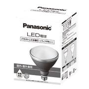 LDR17NHW [LED電球 バラストレス水銀灯リフレクタ形タイプ 16.8W]