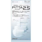 PITTA MASK 2.5 [PM2.5 マスク 3枚入]