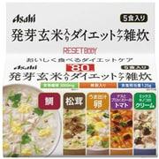 発芽玄米入りダイエットケア雑炊(5食セット) [ダイエットサポート食品]