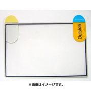UNX-9255 [LCDカバー CANON EOS Kiss X7i用]