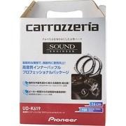 UD-K619 [carrozzeria 高音質インナーバッフル プロフェッショナルパッケージ ダイハツ/トヨタ専用 16cm]