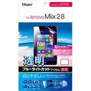 TBF-MIIX2FLKBC Miix2 8用 液晶保護フィルム 透明ブルーライトカット 気泡レス [汎用タブレットフィルム]