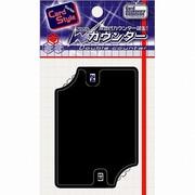 CAC-GG44 Wカウンター ブラック [カードゲーム用品]