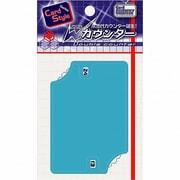 CAC-GG46 Wカウンター ブルー [カードゲーム用品]