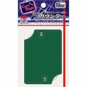 CAC-GG48 Wカウンター グリーン [カードゲーム用品]