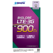 BIGLOBEモバイル SIMパッケージ (データ通信) [ナノSIMカード]