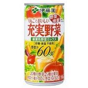充実野菜 緑黄色野菜ミックス [190g×20本]