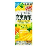 充実野菜完熟バナナミックスアルミレス紙200ml×24本