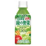 充実野菜緑の野菜ほうれん草&フルーツミックス280g×24本