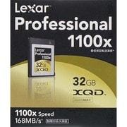 LXQD32GCTBJP1100 [XQDメモリーカード 32GB Lexar Professional 1100x]