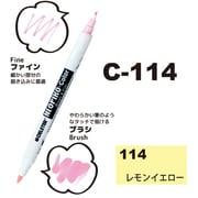 311-6114 [ネオピコカラー C-114 レモンイエロー]