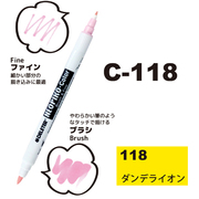 311-6118 [ネオピコカラー C-118 ダンデライオン]