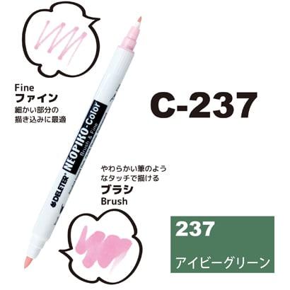 311-6237 [ネオピコカラー C-237 アイビーグリーン]