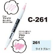 311-6261 [ネオピコカラー C-261 ライトブルー]