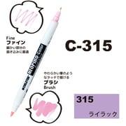 311-6315 [ネオピコカラー C-315 ライラック]