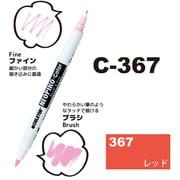 311-6367 [ネオピコカラー C-367 レッド]
