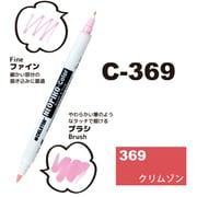 311-6369 [ネオピコカラー C-369 クリムゾン]