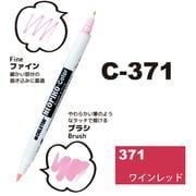 311-6371 [ネオピコカラー C-371 ワインレッド]