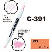 311-6391 [ネオピコカラー C-391 オレンジ]