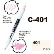 311-6401 [ネオピコカラー C-401 バニラ]