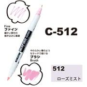 311-6512 [ネオピコカラー C-512 ローズミスト]
