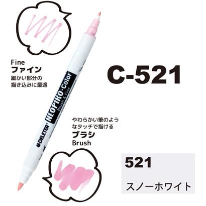 311-6521 [ネオピコカラー C-521 スノーホワイト]