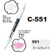 311-6551 [ネオピコカラー C-551 クールグレー1]