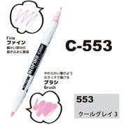 311-6553 [ネオピコカラー C-553 クールグレー3]