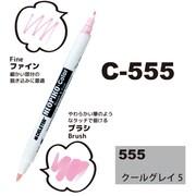 311-6555 [ネオピコカラー C-555 クールグレー5]