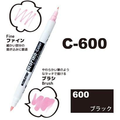 311-6600 [ネオピコカラー C-600 ブラック]