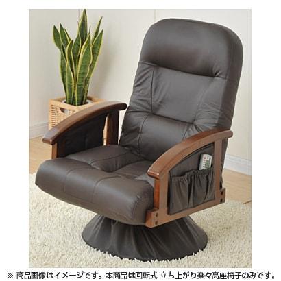 RHK-62(DBR) [座椅子 ダークブラウン]
