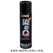 染めQ エアゾール [カラースプレー 70ml ブラックグレー]