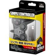 370381 SASP-0257 [PS3/PS Vita TV用 シンプルコントローラー]